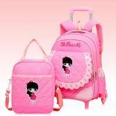 兒童拉桿書包三輪小學生後背包女童書包1-6年級拖拉 GY1537『寶貝兒童裝』