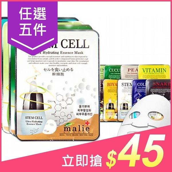 【任5件$45】韓國 Malie媄莉 保濕精華面膜(1片入)【小三美日】