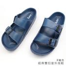 【333家居鞋館】經典雙扣室外拖鞋-深藍...