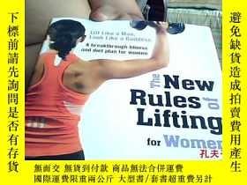 二手書博民逛書店英文原版精裝罕見The new rules of lifting