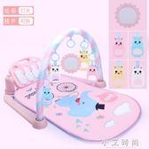 手搖鈴嬰兒玩具3-6-12個月8益智小男女孩5早教新生幼兒寶寶0-1歲 小艾時尚.igo