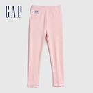 Gap女幼童 簡約風格鬆緊針織緊身褲 614536-淡粉色
