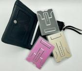 金色【SG262卡片手機架】 超薄可攜卡片平板手機架 鋁合金 卡片式手機架 攜帶方便 適用各型手機