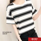 中大尺碼 寬細條紋棉質上衣-eFashion 預【H16662048】