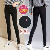 BOBO小中大尺碼【07086】寬版中腰紅標鈕扣窄管褲 S-5L 共2色 現貨