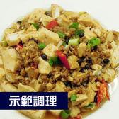 『輕鬆煮』蔭鼓豆腐(350±5g/盒)(配菜小家庭量不浪費、廚房快炒即可上桌)