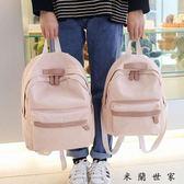 純色帆布雙肩包女書包小背包