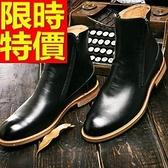 馬丁靴-光面真皮尖頭側拉鍊中筒男靴子2色64h11[巴黎精品]