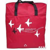 超大容量收納行李袋托運袋旅行包卡拉手提袋羊儲物袋搬家袋CY766【優品良鋪】