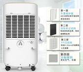 除濕機家用地下室除濕器臥室靜音大功率吸濕工業干燥機LX220V