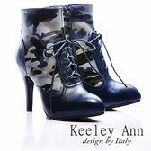 ★零碼出清★ Keeley Ann 男孩風 ~ 全真皮迷彩綁帶時髦高跟軍靴(藍)