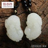 好康618 貔貅吊墜男士招財轉運飾品