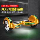 雙輪10寸成人電動平衡車ZY【卓越旗艦店】