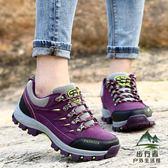 女鞋 戶外登山鞋防水徒步鞋防滑運動鞋戶外鞋透氣爬山鞋【步行者戶外生活館】