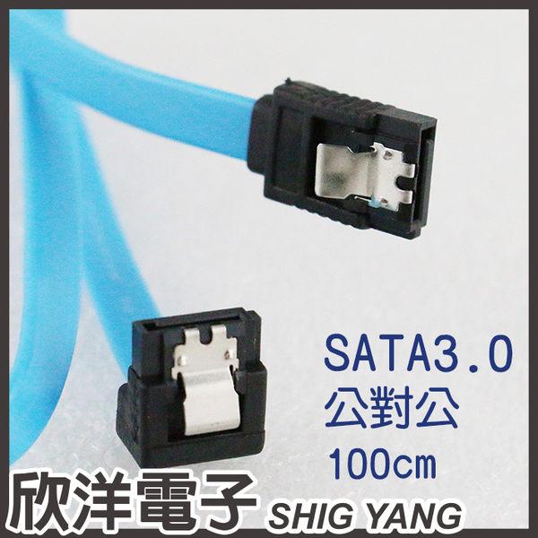 SATA3.0 硬碟傳輸線(SATA-3) 傳送速度6GB/100cm/加鐵片/L型