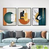 【三幅裝壁畫】背景墻掛畫簡約壁畫大氣墻畫日系壁畫裝飾壁畫晶瓷輕奢沙發【小檸檬】