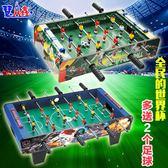 桌上足球兒童玩具桌面桌游桌上足球機8桿桌式足球成人娛樂機雙人ZMD 免運快速出貨