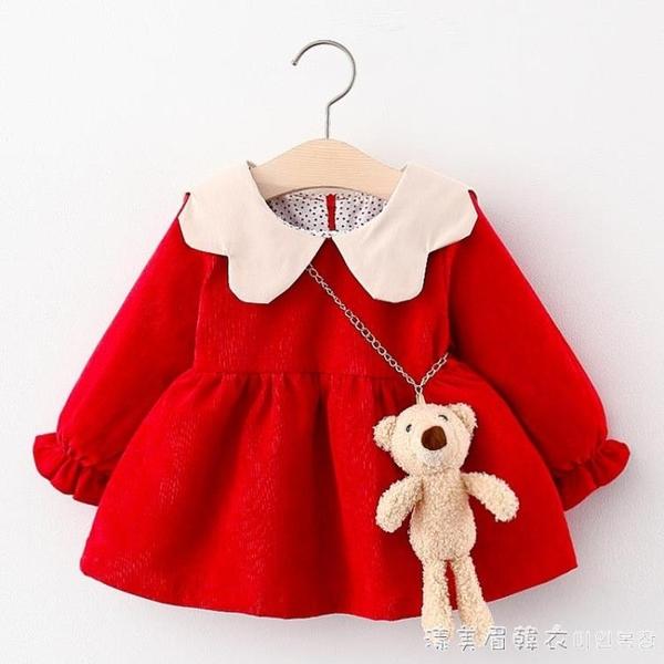 0-1-2-3歲4女寶寶裙子秋裝女童佯裝/連衣裙春秋裝秋款小女孩嬰兒衣服潮 美眉新品
