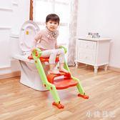 寶寶馬桶梯幼兒童坐便器圈小孩階梯座便盆折疊馬桶架上廁所架便凳 js7190【小美日記】
