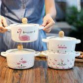 粉色火烈鳥陶瓷泡面碗帶蓋雙耳家用宿舍微波爐創意湯碗沙拉碗WY