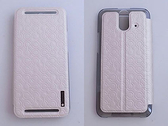 BASEUS HTC One(E8) 側翻手機保護皮套 錦衣系列相連紋