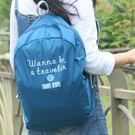 《J 精選》高雅時尚輕便防潑水摺疊後背包