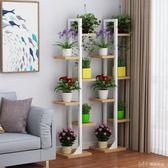 實木陽臺落地花盆架子客廳花架鐵藝綠蘿花架子多層室內省空間  瑪奇哈朵