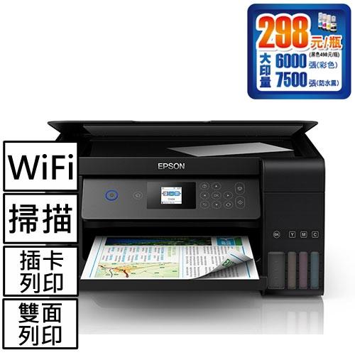 EPSON L4160 Wi-Fi三合一插卡/螢幕 連續供墨複合機【限時下殺↘省$500】