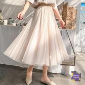 網紗裙 半身裙女春夏網紗裙百褶裙子仙女裙中長款a字裙 2色