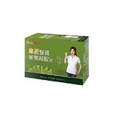 華陀扶元堂 龜鹿雙寶葡萄糖胺飲 (60ml/6入/單盒)【杏一】