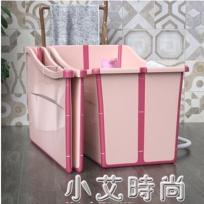 家用大人可摺疊浴盆便攜兒童加大號泡澡洗澡加厚式沐浴桶浴缸浴盆 NMS小艾新品