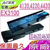 ACER 電池(原廠)-宏碁 電池- EXTENSA 3100,4420,4620 BTP-B2J1,BTP-BQJ1,BTP-AMJ1,934C213