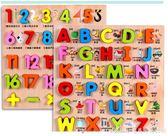 兒童數字母認數玩具男女孩寶寶蒙氏早教益智拼圖積木1-2-3-6周歲4艾美時尚衣櫥