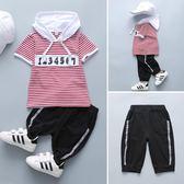男童裝新款夏季棉質寶寶休閒韓版兩件套裝 LR1811【VIKI菈菈】