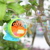 泡泡槍 MiDeer彌鹿兒童吹泡泡水棒小台風電動泡泡機戶外玩具 蘇荷精品女裝
