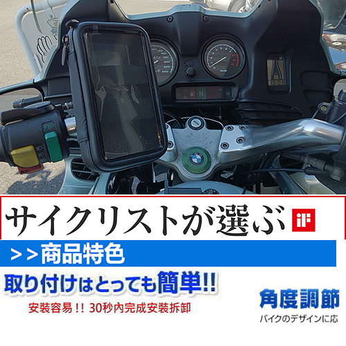 gogoro s1 s2 2 3 plus abs viva G6底座固定座摩托車手機座機車改裝導航座導航架衛星導航支架