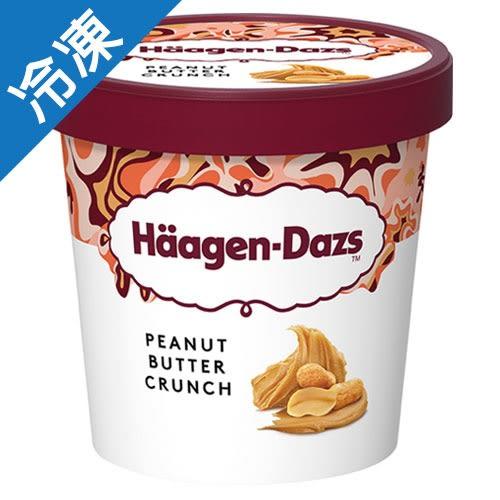 哈根達斯-濃脆花生醬冰淇淋473ML【愛買冷凍】