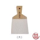 【日本製】【霜山】長次郎 珍珠魚皮製 蔬果磨泥板 大(一組:3個) SD-13607 - 霜山