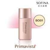 SOFINA Primavista 輕勻亮澤持妝粉底液 升級版BO01