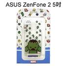 復仇者聯盟Q版透明軟殼 [綠巨人] ASUS ZenFone 2 ZE500CL Z00D (5吋)【正版授權】