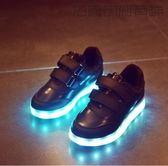 兒童帶燈發光鞋USB充電運動鞋