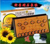 特大號磁性中國象棋兒童折疊棋盤學生象棋套裝成人磁石相棋送五子棋 多色小屋YXS