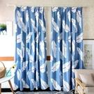 隔斷簾半遮光簡約現代客廳臥室陽台飄窗窗簾成品布料歐式短簾YXS 七色堇