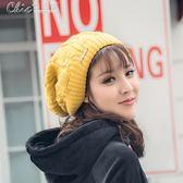 月子帽子 季產婦帽子保暖孕婦產後坐月子毛線帽女「Chic七色堇」