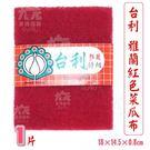 【九元生活百貨】台利 雅蘭紅色菜瓜布 洗碗布