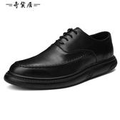 商務正裝黑色韓版潮流皮鞋男士百搭英倫學生潮系帶秋季青年休閒鞋