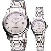 LONGINES 浪琴 Saint-Imier 機械對錶/情侶手錶L27634726+L22634726