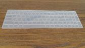 LENOVO Z560 鍵盤保護膜 Z565 Y570 Y570D Z570 V570 U510 G570 G575 B570 B575 Z500 Z570 Z580 Z585 G500 G580 Y580 V580 B580