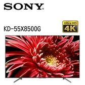 SONY 新力 日本製  KD-55X8500G 55吋 4K HDR 連網液晶電視【公司貨保固+免運】