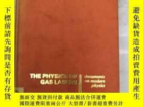 二手書博民逛書店the罕見physics of gas lasers(H1290